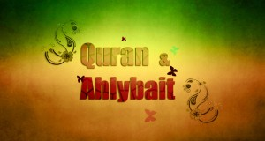 quran_and_ahlulbait_a_s_by_ypakiabbas-d4sq52u (1)